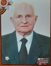 Шахов Евгений Николаевич