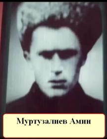 Муртузалиев Амин Муртузалиевич