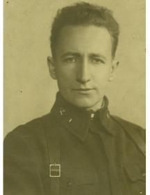 Троицкий Евгений Васильевич