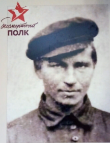 Артемьев Александр Григорьевич