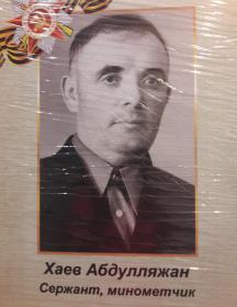 Хаев Абдулляжан