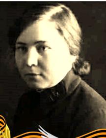 Мартынова(Машкова) Евдокия Николаевна