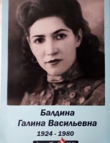 Балдина (Тараканова) Галина Васильевна
