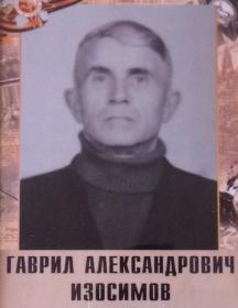 Изосимов Гаврил Александрович