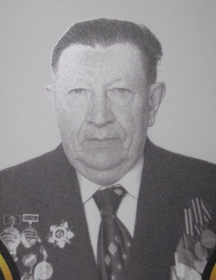 Новиков Петр Иванович