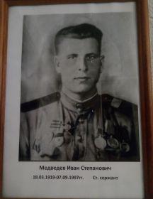Медведев Иван Степанович