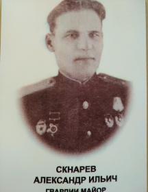 Скнарев Александр Ильич