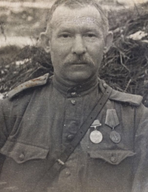 Тимофеев Григорий Тимофеевич