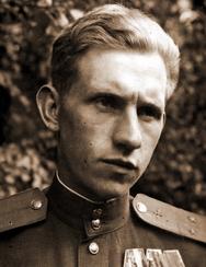 Латышев Алексей Александрович