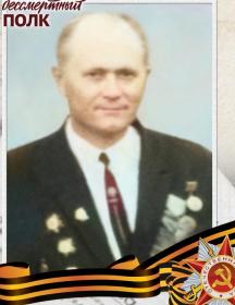 Рыжков Василий Андреевич