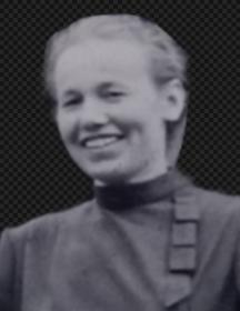 Федосова Нина Евгеньевна