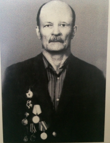 Парамонов Георгий Васильевич