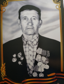 Абраменко Василий Яковлевич