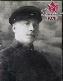 Салатский Архип Никитович