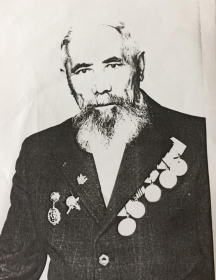 Измайлов Николай Гаврилович