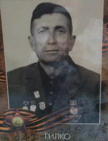 Гилко Николай Николаевич