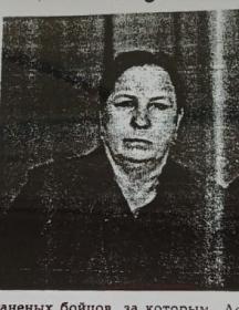 Щекина Екатерина Степановна