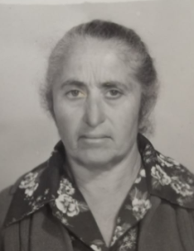 Авджян Вартануш Вартановна