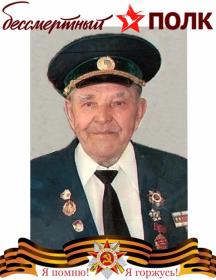 Лигусов Григорий Петрович