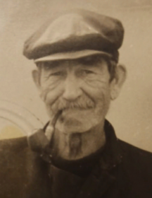 Смирнов Иван Александрович