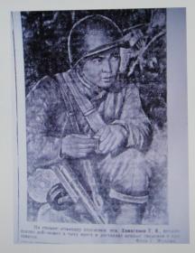 Хамаганов Георгий Владимирович