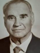 Филатов Иван Григорьевич