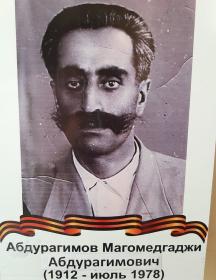 Абдурагимов Магомед-Гаджи Абдурагимович