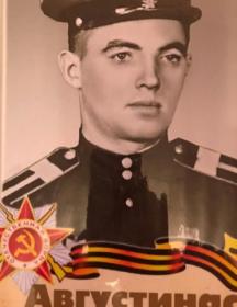 Августинас Георгий Николаевич