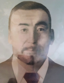 Аксакалов Шарип