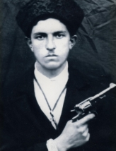 Самава Гудиса Хусейнович