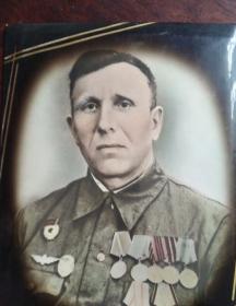Верескун Алексей Парфентьевич