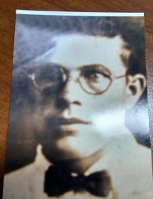 Петруня Иван Гордеевич