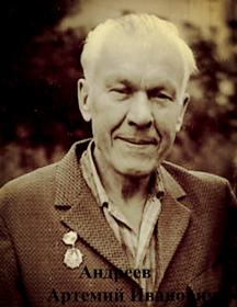 Андреев Артём Иванович
