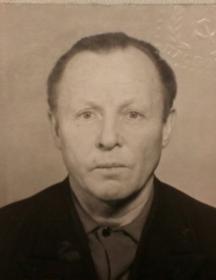 Федосов Иван Андреевич