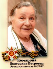 Комарова (Буданова) Екатерина Георгиевна