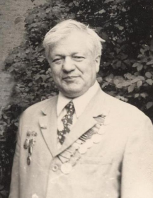 Яковлев Сергей Иванович