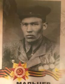Мальцев Павел Тимофеевич