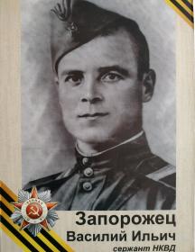Запорожец Василий Ильич