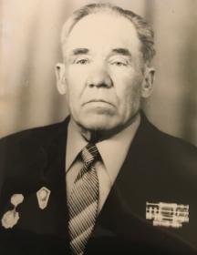 Гонов Иван Андреевич