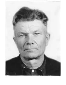 Глазков Борис Матвеевич