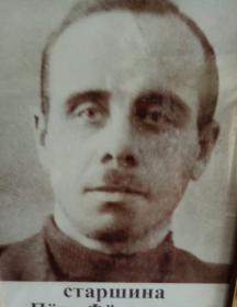 Ламтенков Петр Федорович