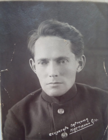 Настюнин Александр Иванович