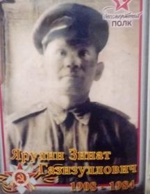Ярулин Зинат Газизуллович