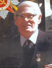 Александровский Сергей Владимирович