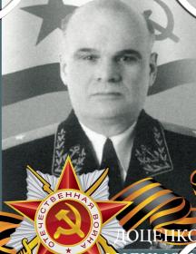Доценко Филимон Митрофанович