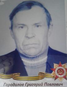 Городилов Григорий Павлович