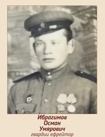 Ибрагимов Осман Умярович