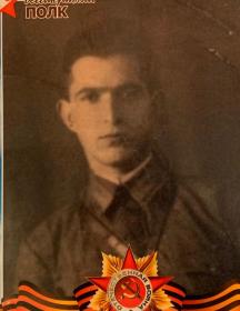 Устоян Серак Аршакович