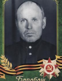 Барабаш Петр Максимович
