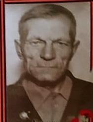 Березин Андрей Иванович